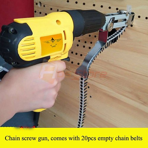 220V Woodworking Decoration Chain with Screw Gun Electric Drill Automatic Nail Gun Decorative Chain Screw Nailing Tools