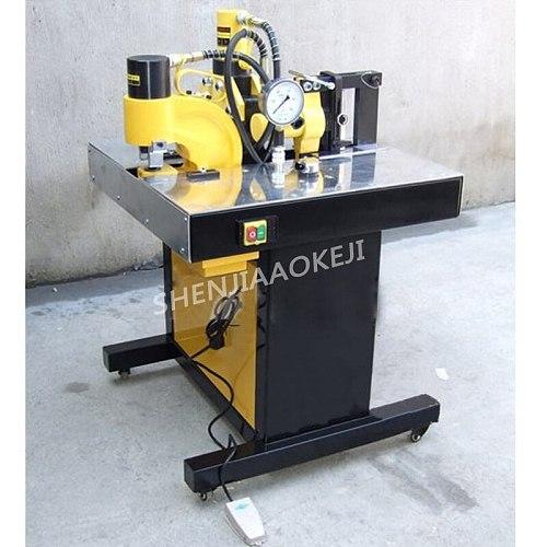 1PC Desktop Processing Punching Machine DHY-150 Copper Processing Machine 220V Punching And Cutting Bending Machine