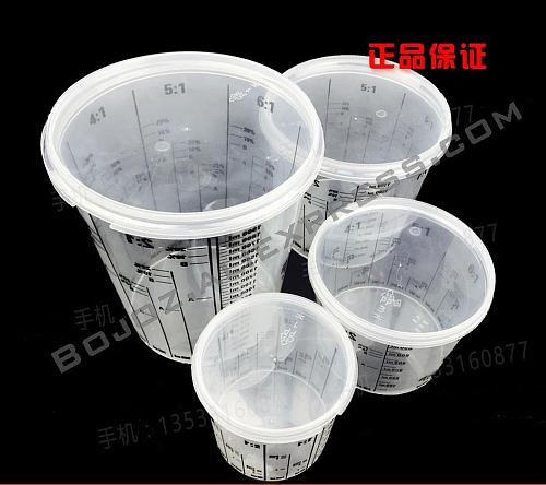10X Automotive special paint scale cup (385ML/750ML/1400ML/2300ML) paint cup measuring cup paint tank SURER CUP with cover