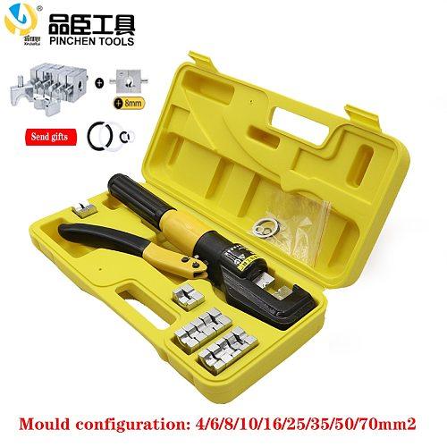 YQK-70 Hydraulic Crimping Tool Hydraulic Crimping Plier Hydraulic Compression Tool Range 4-70  Pressure 5-6T