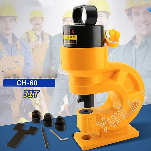 Hydraulic Hole Punching Tool 31T Hole Digger Force Puncher Smooth For Iron Plate Copper Bar Aluminum Stainless Steel
