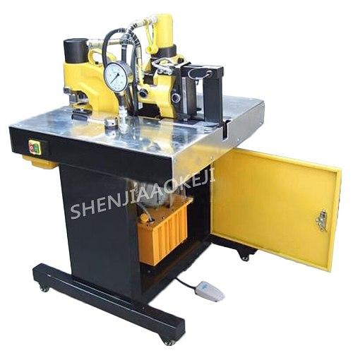 1PC Desktop Processing Machine DHY-150 Copper Processing Machine 220V Punching and Cutting Bending Machine