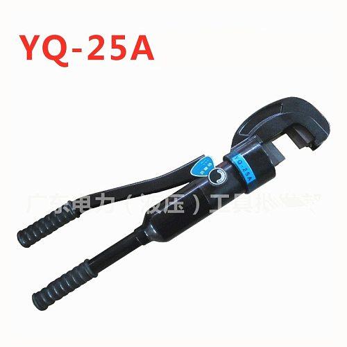 Hydraulic shear hydraulic steel shears can be cut 25MM steel bars YQ-25A hydraulic clamp output 18T Cutting range 4-25