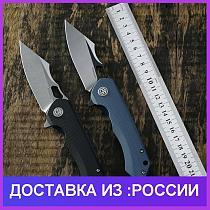 Petrified fish original PF919 folding knife D2 steel blade G10 handle  hunting knife outdoor camping self-defense EDC tool knive
