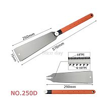 Woodworking Double Sides Carbon Steel Hand Saw Tenon Fine Tooth with PVC Handle Mr11 20 Dropship