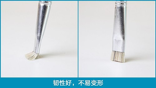 SUNSHINE SS-022a Mobile Phone Motherboard Welding Pad Clean Brush Stiff Brush For Solder Paste Welding Oil Flux Clean Tool