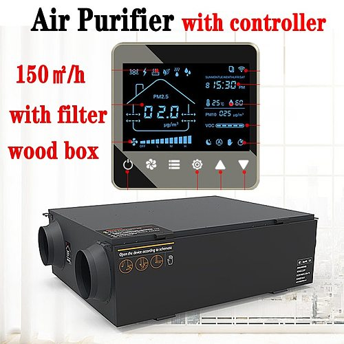 150㎡/h air Purifier heating controller air filter ventilator fresh air system Temperature humidity sensor coil Heat exchanger