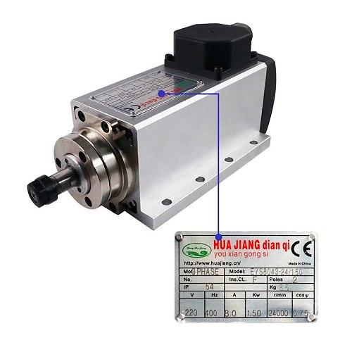 Free shipping fast shipping 1set 1.5kw VDF 110v/220v inverter + air cooled square CNC spindle motor +7 PCS er11 collets for CNC