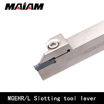 MGEHR Internal and external Grooving turning rod MGEHR1212 MGEHR1616 MGEHR2020 MGEHR2525 MGEHR3232 1.5mm 2mm 2.5mm 3mm 4mm 5mm