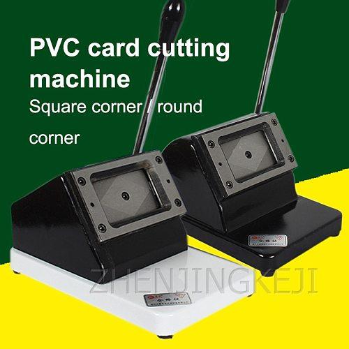 Heavy PVC Card Cutting Machine Business Card Cutter Square Horn Fillet Card Punching Machine 90*55/86*54/88*60MM Cutting Tools