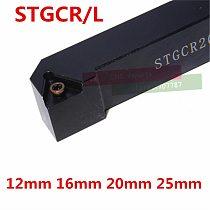 STGCR1212H11 STGCR1616H11 STGCR1616H16 STGCR2020K16 STGCR2525M16 STGCL1616H11 STGCL2020K16 STGCL CNC External Lathe tools