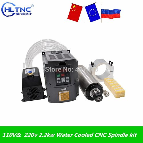 110V&  220v 2.2kw Water Cooled CNC Spindle Motor ER20 4 or 3 bearing and 2200w HY VFD / Inverter & 80mm Clamp  & 75w water pump