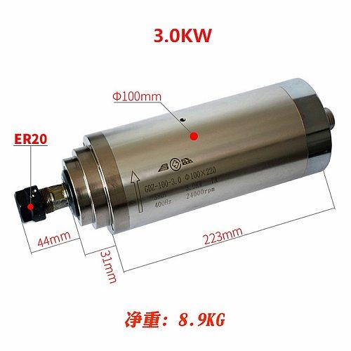 CNC spindle motor water cooled 800w/1.5kw/2.2kw 220v/380v 400hz 24000rpm ER11/ER20 collet for cnc router engraving machine