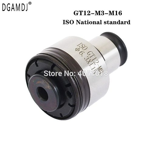 ISO standard GT12 M3-M16 tapping collet Pneumatic Electric Tapping Machine Chucks M3-M16 Tap chuck Collet overload protection