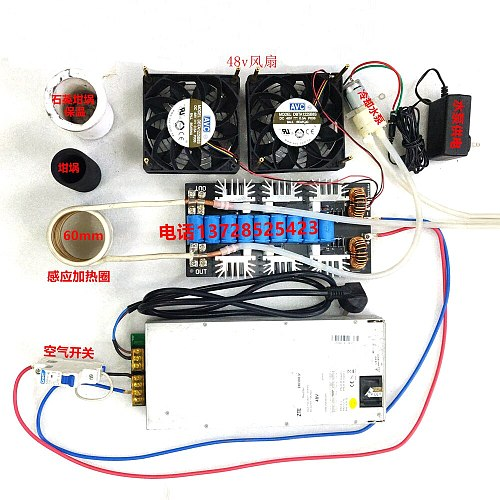3000W 50A ZVS  induction heating machine quenching Induction Heating Board Flyback Driver +Coil+crucible+ power supply