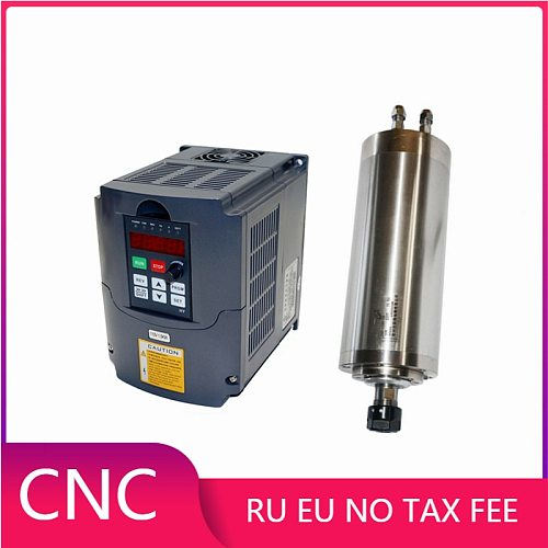 DIY cnc router water cooling spindle 800w 1.5kw 2.2kw frequency drive vfd 2.2kw 1.5kw inverter for cnc milling engraving machine
