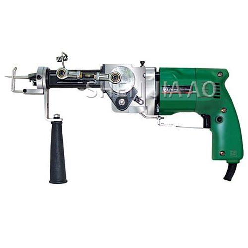 220V Electric Carpet Weaving Gun Electric Needle Punching Machine Electric Carpet Needle Punching Carpet Loom Machine 1PC