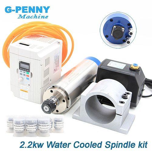 2.2kw water cooled spindle kit ER20 80x230mm 4 pcs bearings & 220v 2.2kw vector inverter & 80mm bracket & 0.008mm collets