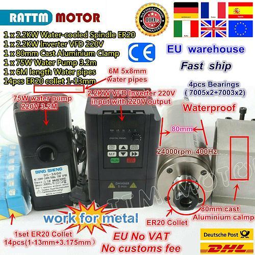 DE free VAT Waterproof 2.2kw ER20 Water-cooled spindle motor Carved metal & 2.2kw Inverter 220V & 80mm Clamp & Water pump/Collet