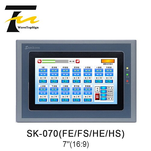 HMI Touch Screen 7 inch SK-070HE SK-070FE SK-070HS SK-070FS Support Printing Screens and Data Through USB With 3M Cable