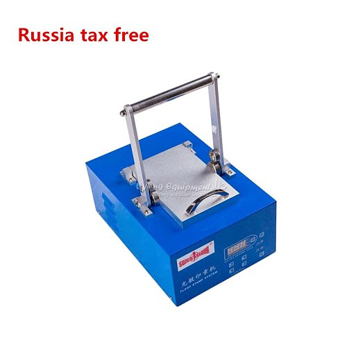 Free shipping LY P50 PSM stamp maker 4600J with free gift metal automatic digital photosensitive seal machine