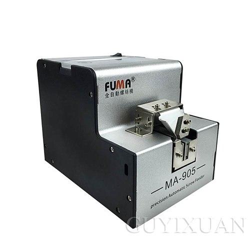 Automatic screw machine automatic screw feeder track screw machine Hand-held screw machine