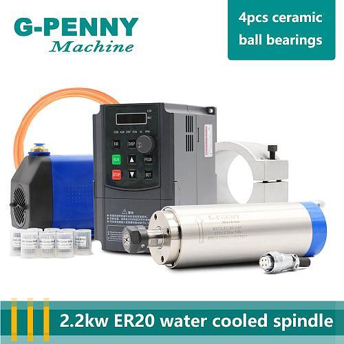 G-PENNY 2.2KW ER20 Water Cooled Spindle Kit Water Cooling Spindle Motor & 2.2kw Inverter & 80mm Spindle Bracket & 75w Water Pump