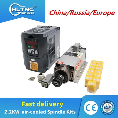 1500W/2200W/1.5KW/2.2kw 18000/24000rpm air cooled cnc spindle motor+HY inverter+1set ER20/ ER11 collet for CNC milling machine