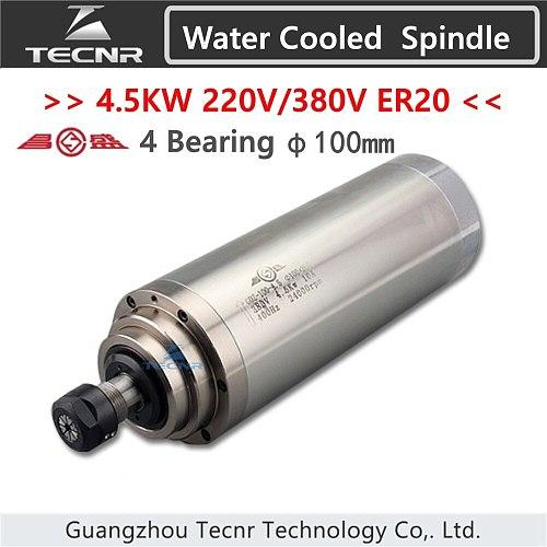 4.5kw water cooling spindle motor 220V 380V  ER20 diameter 100MM for cnc router machine GDZ-100-4.5