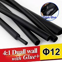 1.22meter/lot 12mm 4:1 Heat Shrink Tube Dual Wall Tubing with thick Glue heatshrink Adhesive Lined Sleeve Wrap Wire Cable kit