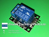 KY-019 5V One 1 Channel Relay Module Board Shield For PIC AVR DSP ARM for arduino Relay SRD-05VDC-SL-C