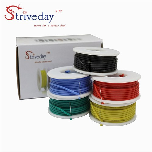 24AWG 30m/box Flexible Silicone Cable wire Solid electronic wires Tinned Copper line Kit 5 Colors DIY