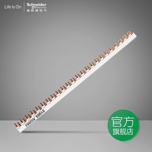 Export Breaker Accessories 1P+N 24*18mm Air Switch Comb Busbar DPN Double In Double Out 24 Circuit Connection Copper Bar