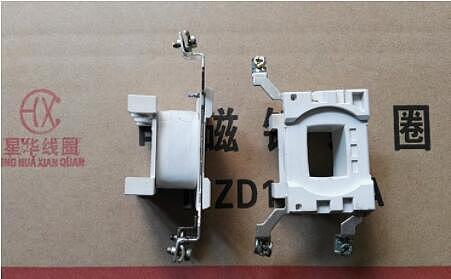AC contactor coil LC1-D40 D50 D65 D80 D95 AC24V AC36V AC 48V AC110V AC220V 380V