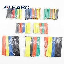 328 Pcs 2:1 Polyolefin Heat Shrink Tubing Tube Sleeve Wrap Wire Set 8 Size R06 Drop Ship