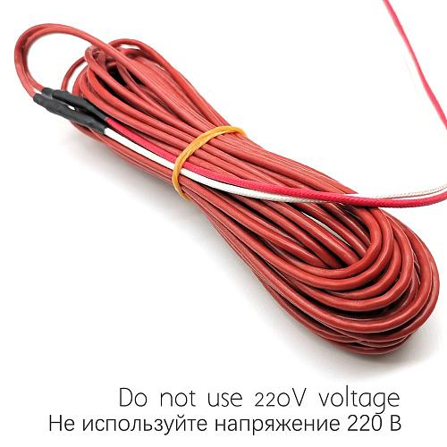 24K 10meter 71watt carbon fiber silicone rubber heating cable multipurpose soft tough heat wire radiation-free warm heat cable