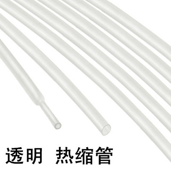 1mm 1.5mm 2mm 2.5mm 3mm 3.5mm 4mm 5mm 6mm 8mm Transparent Clear Heat Shrink Tube Shrinkable Tubing Sleeving Wrap Wire