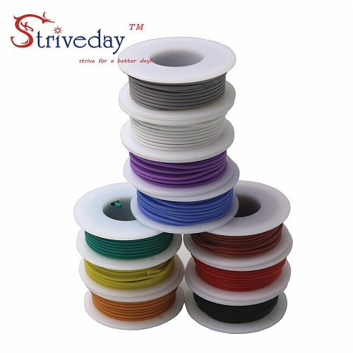 10 meters/roll 32.8ft 24AWG Flexible Silicone Rubber Wire Tinned Copper line DIY with 10 colors to choose from
