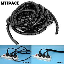 MTSPACE 6M 12mm Sheath Winding Tube Spiral Range Cache Cable Cord Wire Organizer PC TV Winding Pipe Make The Wire Succinct