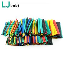 328pcs with box Heat shrink connectors tubing adhesive heat-shrinkable heatshrink tube braided sleeving cable heating elements