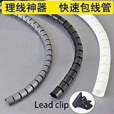 Wire Storage Tube Clips Cable Sleeve Organizer Pipe Wrap Cord Protector Flexible Spiral Management  Wire wrap pipe collection