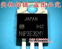 Brand new original  MIP3E3SMY     High Quality