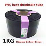 1KG PVC heat shrinkable tube battery holster shrink film black insulation heat shrinkable tube 18650 battery casing