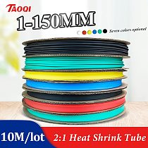 10 METER/LOT BLACK 1/2/3/4/5/6/8/10/10/12/14/16/18/20mm Heat Shrink Tubing Tube kit Insulation Tubing Wire Cable