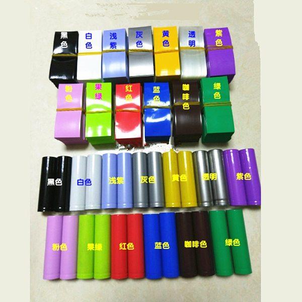 500pcs 18650 battery casing heat shrinkable sleeve insulation battery cover PVC heat shrinkable film 75*30mm