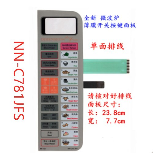 2pcs NN-C781JFS Microwave oven panel membrane switch touch control button motherboard accessories