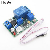 Sound Light Control Module Relay Switch Delay Sensor Adjustable 5 V 12 V 24 V