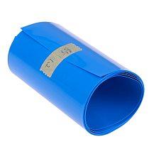 1M PVC Shrinkable Film Tape 30-85mm 18650 Lithium Battery Heat Shrink Tube Tubing Li-ion Wrap Cover Skin Sleeves Accessories