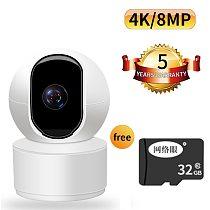 N_eye 8MP/4K Wireless IP Camera Intelligent Auto Tracking Home Security Surveillance CCTV Network Wifi Camera 2MP Baby Monitor