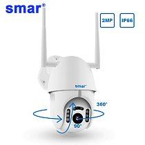 Smar 1080P Cloud Storage Wireless PTZ IP Camera Speed Dome CCTV Security Cameras Outdoor ONVIF Two Way Audio P2P Camera WIFI